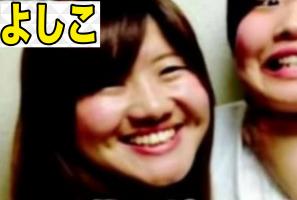ガンバレルーヤよしこ怖い話は実話 数珠の元カレ柴田雄二は実在