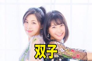 結婚 尾崎 亜衣