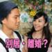 井岡一翔と谷村奈南が離婚で別居理由はなぜ!原因は嫁と寺田真二郎の浮気や復帰戦?