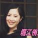 堀江侑加と二子山親方の年収!可愛い美人妻の画像やなぜ結婚?離婚や息子の死亡原因は病気?