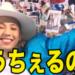 井岡一翔のタトゥー画像!刺青の意味や理由はJBCと決別?日本のリングから引退!